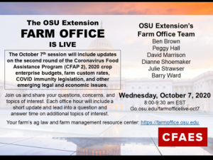 Farm Office Live